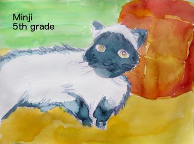 Minji Cat